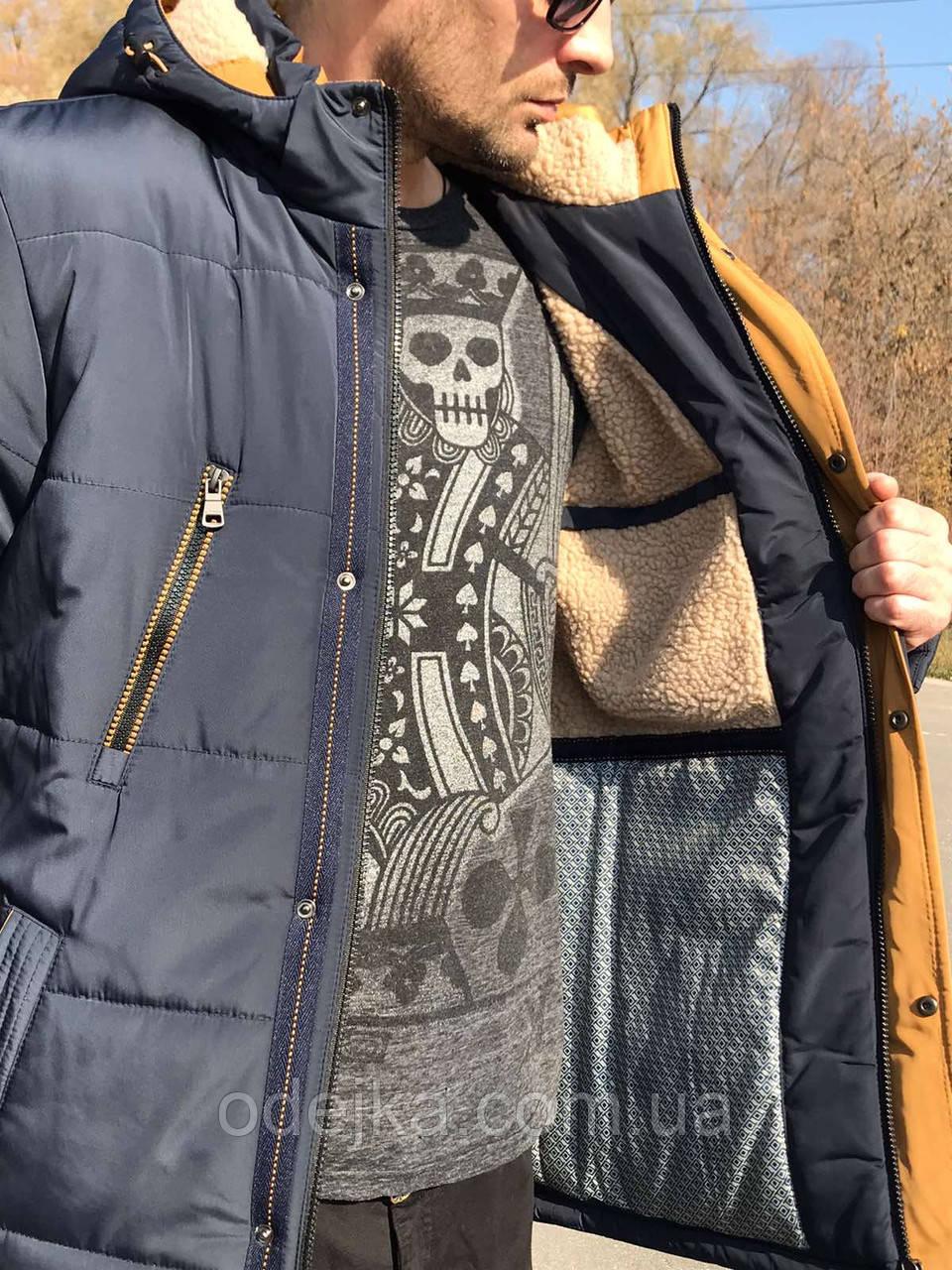 Куртка зимняя Фил