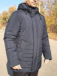 Куртка зимова Орландо