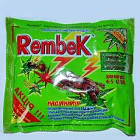 Рембек инсектицид пшено зеленое от медведки 125 г, RembeK