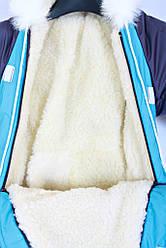 Комбінезон-трансформер дитячий зимовий Узлісся фіолетовий