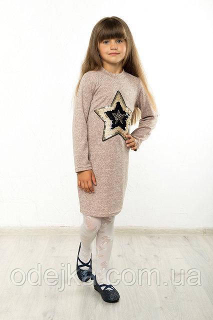 Плаття дитяче Софі зірка