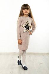 Платье детское Софи звезда