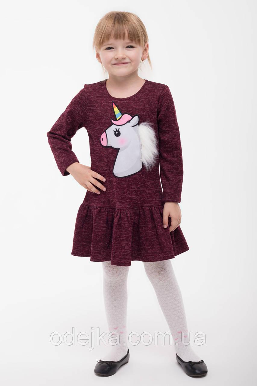 Плаття дитяче Поні