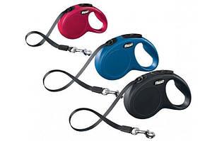 Рулетка для собак Flexi New CLASSIC 5 м до 50 кг (3 кольори)