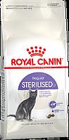 Royal Canin Sterilised 10 кг - корм для стерилизованных кошек с 1 до 7 лет