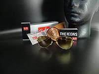 Очки Ray Ban 3025 Aviator солнцезащитные женские солнцезащитные очки, очки от солнца рей бен унисекс