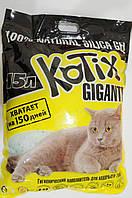 Силикагелевый наполнитель Kotix 15 л (6,7 кг) для котов и кошек