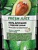 Соль для ванн Авокадо и черимойя дой-пак 500 мл Fresh Juice