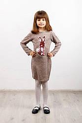 Плаття дитяче Софі зайчик