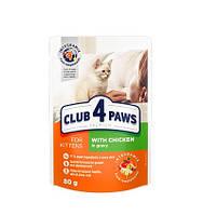 Влажный корм для котят Клуб 4 Лапы 80 гр 24 шт Курица в соусе