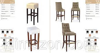 Кресло для визажа Луиза