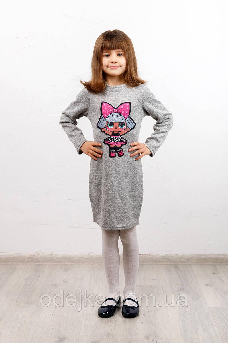 Платье детское LOL дива