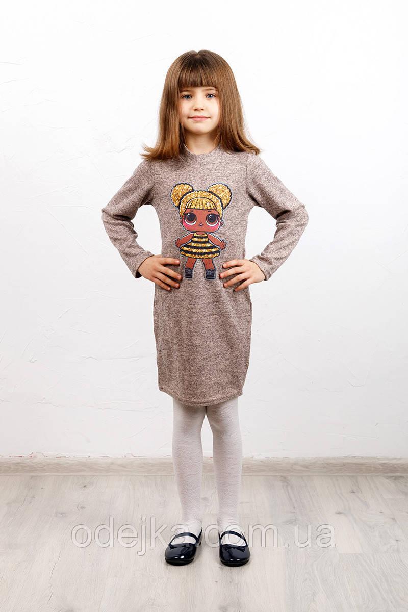 Платье детское LOL золотая