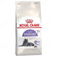 Royal Canin Sterilised 7+, 1.5 кг - Корм для стерилизованных кошек старше 7 лет