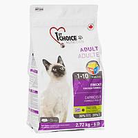 1st Choice Finicky Adult Chicken 2,72 кг сухой корм для котов привередливых и активных, с курицей