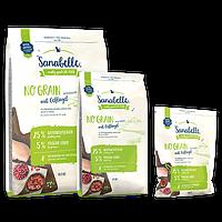 Sanabelle No Grain 2 кг - корм для кішок з чутливим травленням без зернових)
