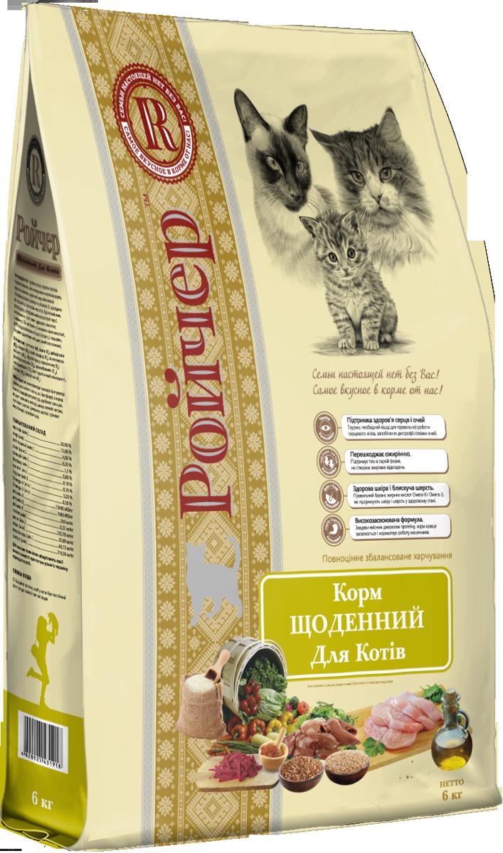 Корм Ройчер Ежедневный 6 кг для котов и кошек