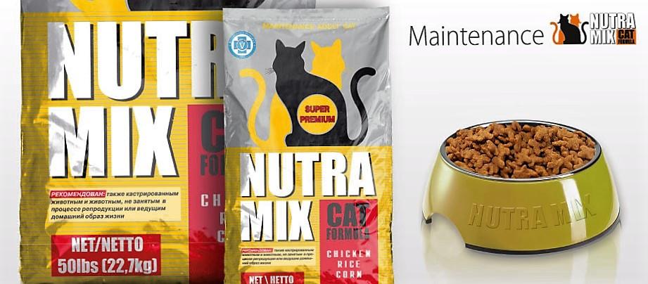 Корм Nutra Mix Maintenance 9.07 кг для малоактивных кошек
