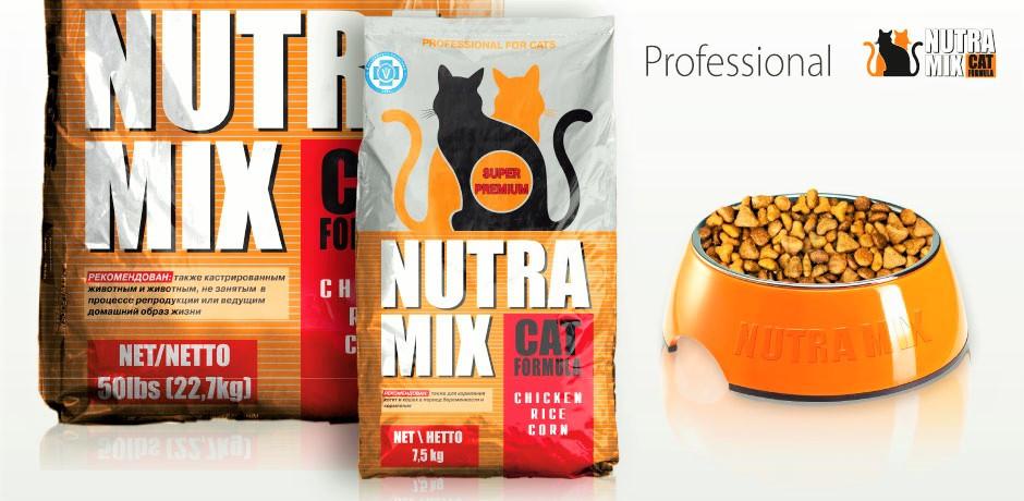 Корм Nutra Mix Professional 9.07 кг для активных котов и кошек