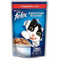 Felix (Фелікс) консерви для котів з яловичиною 100 г * 20 шт шматочки в желе