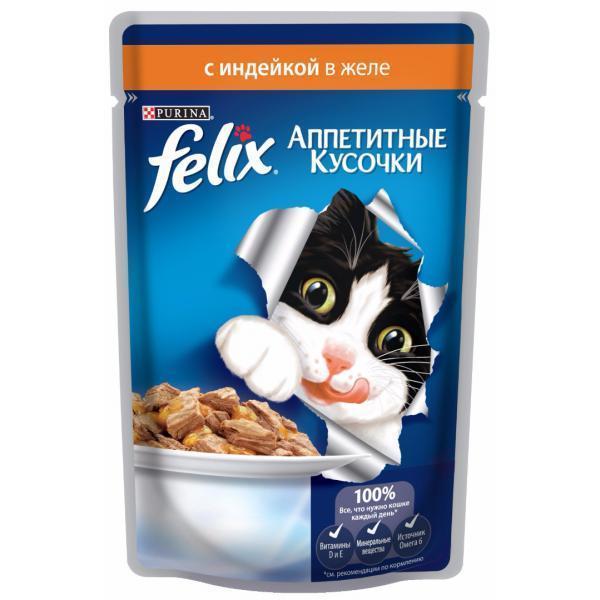 Felix (Феликс) консервы для котов с индейкой 100 г * 20 шт кусочки в желе