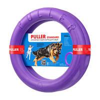 Тренировочный снаряд PULLER STANDARD диаметр 28 см, 2 кольца - для собак средних и крупных пород