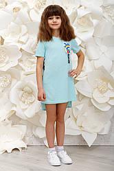 Платье детское Love