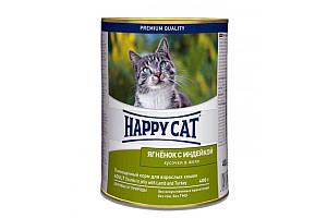 Консерва Happy Cat Dose Lamm & Truth Gelee для дорослих кішок вагою близько 4 кг, з ягням, 400 г
