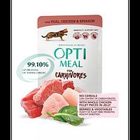 Optimeal консерва для котов с телятиной, куриным филе и шпинатом в соусе 0,085 кг х 12 шт