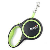 Поводок-рулетка для собак до 15 кг 3 м (3 кольорів) AnimAll салатовий-чорний