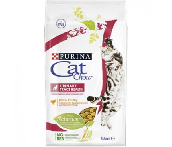 Корм Cat Chow UTH 15 кг для здоров'я сечової системи котів і кішок