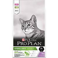 Корм Pro Plan Sterilised 10 кг з індичкою для кастрованих котів і стерилізованих кішок