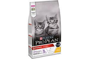 Корм Purina Pro Plan Original Kitten 10 кг для кошенят з куркою
