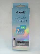 Сироватка з гіалуроновою кислотою Markell Cosmetics Anti Age