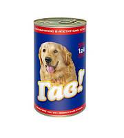 Гав консерви для собак з яловичиною 1,24 кг х 12 шт