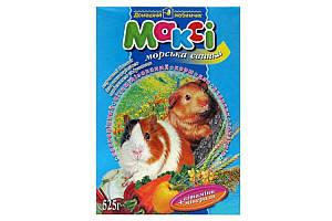 Макси корм морская свинка, 525 г мелок