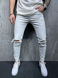 Чоловічі завужені джинси (білі) рвані в області коліна S6129