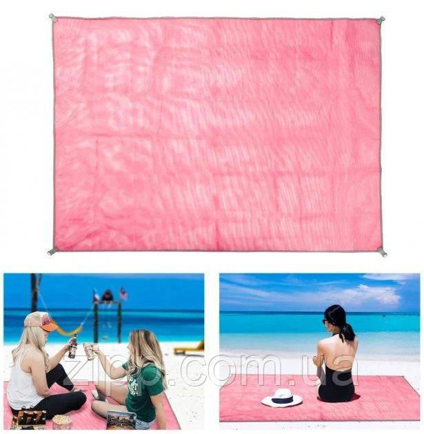 Пляжна підстилка покривало анти-пісок Рожева 200x150 см | Пляжний килимок | Покривало для моря, пікніка