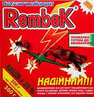 Рембек інсектицид пшоно червоне від капустянки 360 г, RembeK
