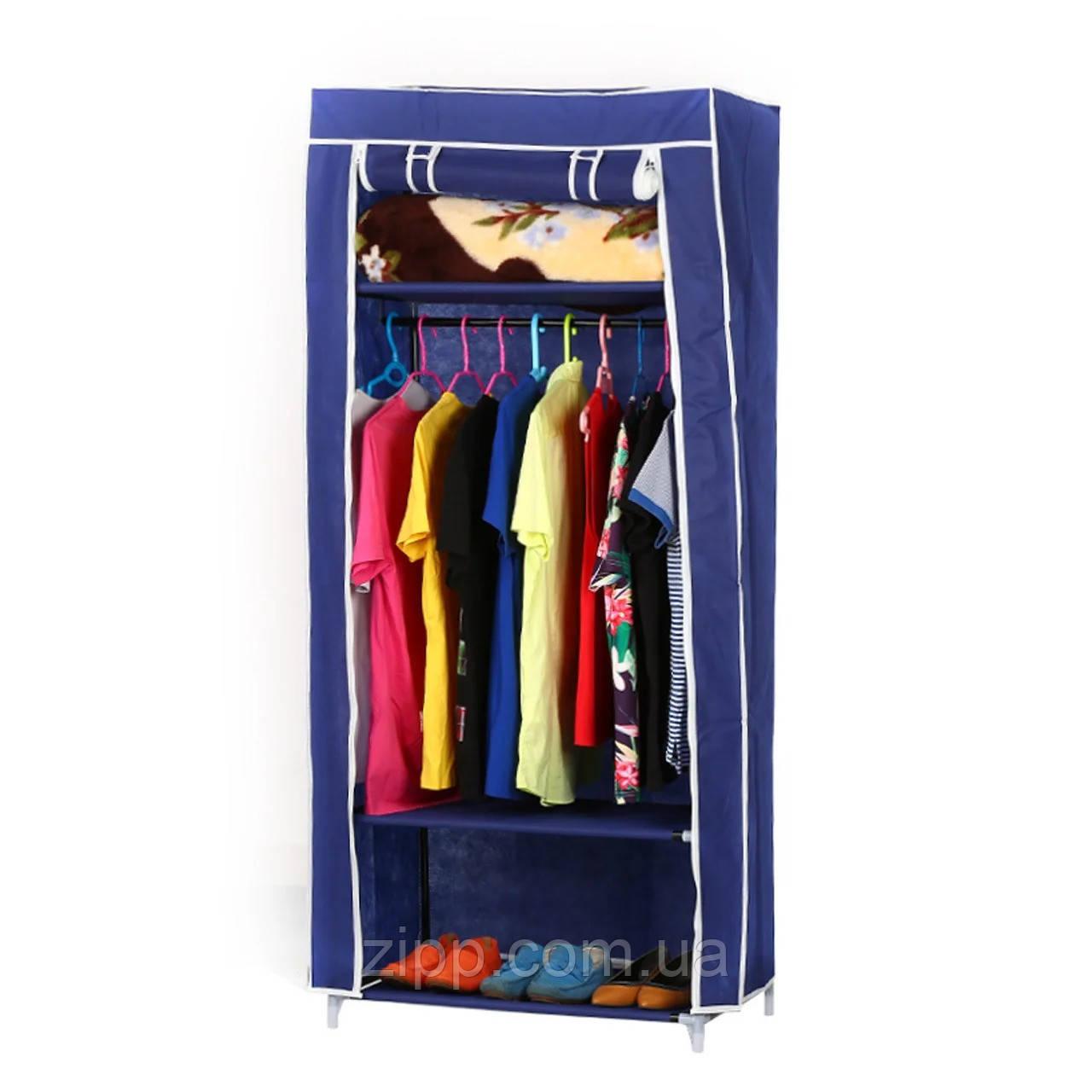Складаний тканинний шафа Storage Wardrobe 8870   Органайзер каркасний для речей   Мобільний шафа для одягу
