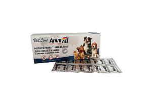 AnimAll VetLine таблетки от глистов для котов и собак (50 таблеток)