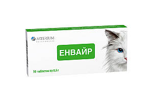 Arterium Энвайр таблетки от глистов для кошек (10 таблеток)