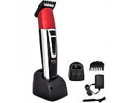 Машинка для стрижки Kemei LFQ-KM-1006 | Мужской триммер для стрижки волос | Машинка для стрижки бороды, усов
