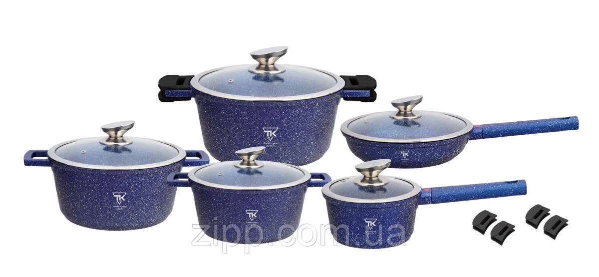 Набір каструль Top Kitchen (Синій) з мармуровим покриттям | Набір посуду | Каструлі, сковорідки з кришками