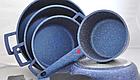 Набір каструль Top Kitchen (Синій) з мармуровим покриттям | Набір посуду | Каструлі, сковорідки з кришками, фото 2