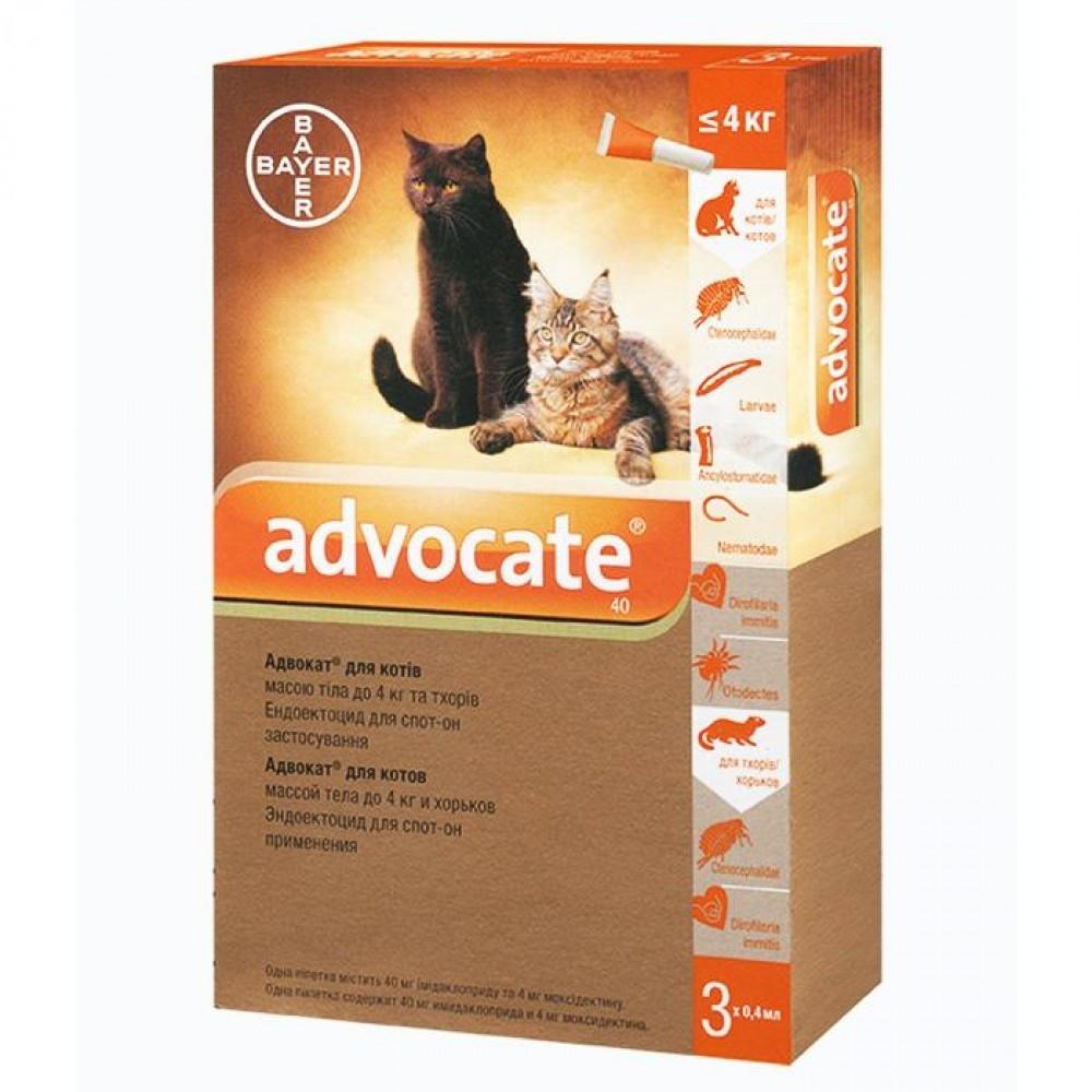 Bayer (Байєр) Адвокат - для котів до 4кг (упаковка 3 піпетки)