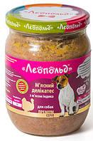 Леопольд, консерви для собак, м'ясні делікатеси з м'ясом індички 0,5 кг.