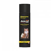Шампунь для кошек и котят всех пород 250 мл, AnimAll (Энимал)