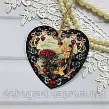 Бирка-открытка для упаковки подарков Сердечко с ангелами 7.5x8 см