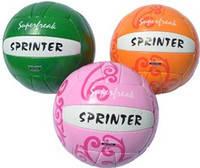 Мяч для пляжного волейбола. Шитый.